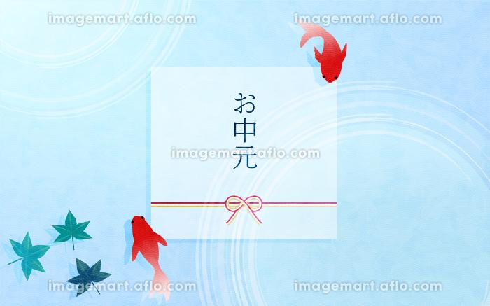 金魚の影と楓の葉の夏素材、水紋と青海波の淡い背景素材、水引とお中元の文字入りの販売画像