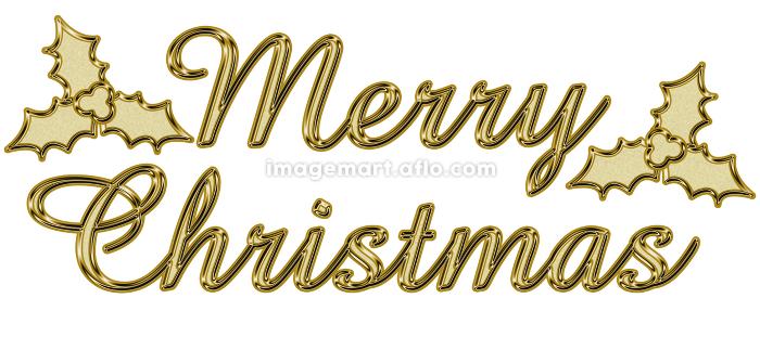 金色メタリックのレリーフ立体的筆記体のメリークリスマスのロゴエレガントヒイラギ柊の販売画像