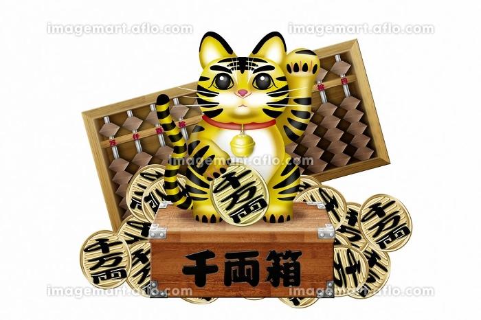 干支 寅 招き猫と千両箱の販売画像