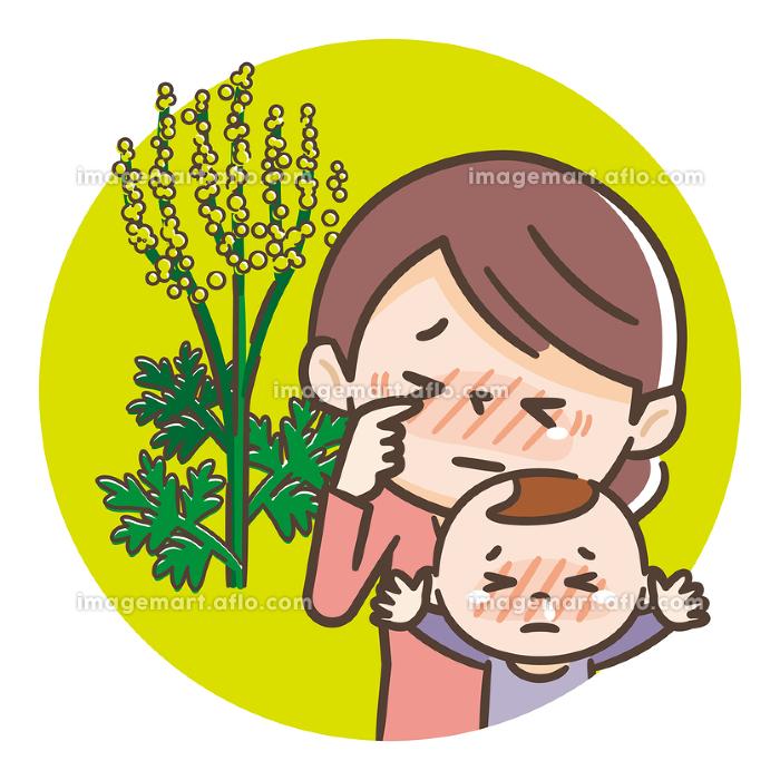 花粉症の親子 ブタクサ花粉症