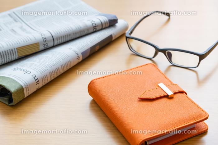 英字新聞 英語 アルファベット ニュースの販売画像