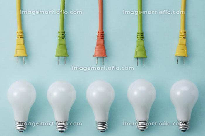 省エネ 電力自由化 節電の販売画像