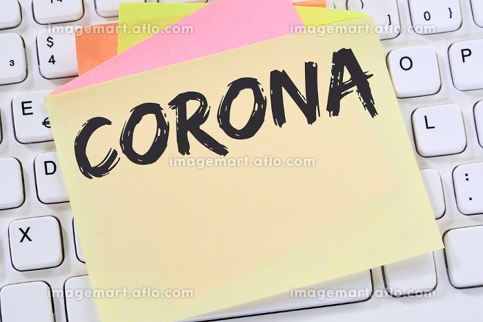 Corona virus coronavirus disease ill illness health care message business conceptの販売画像