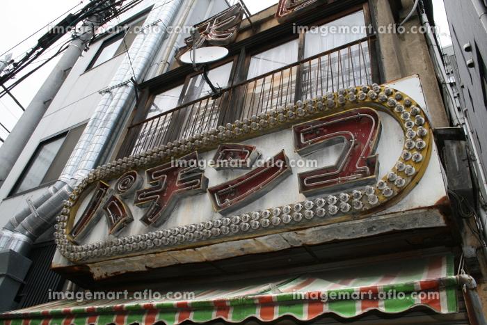パチンコ, Pachinko,看板,signboard,sign,signageの販売画像