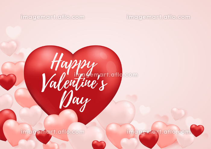 Decorative festive background for Valentine's day with red heart balloon and lettering. Vector illustration.