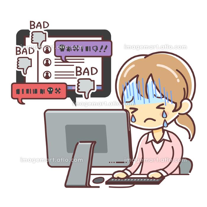 ネットのアンチに傷つき涙を流す女性のイラスト(ひぼう中傷・ヘイト)