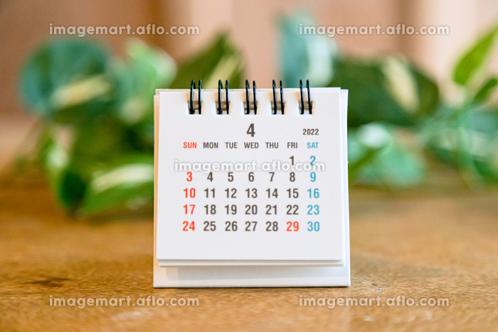 2022年4月の卓上カレンダーの販売画像