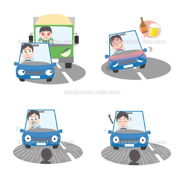 運転 危険