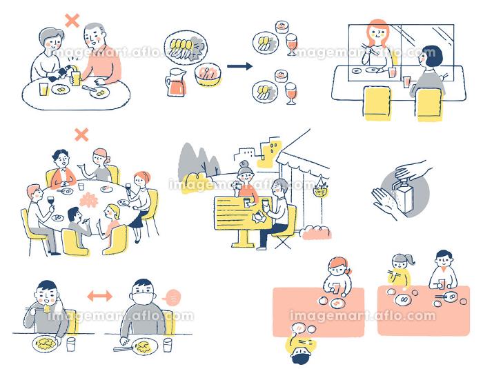 感染症予防対策 食事の際の注意点 セットの販売画像