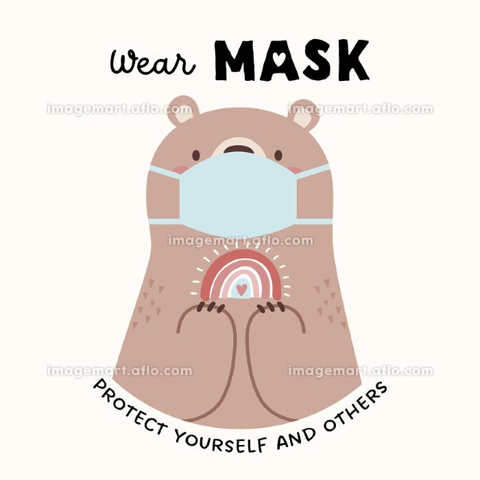 フェイスマスクをつけたかわいいクマのキャラクターの販売画像