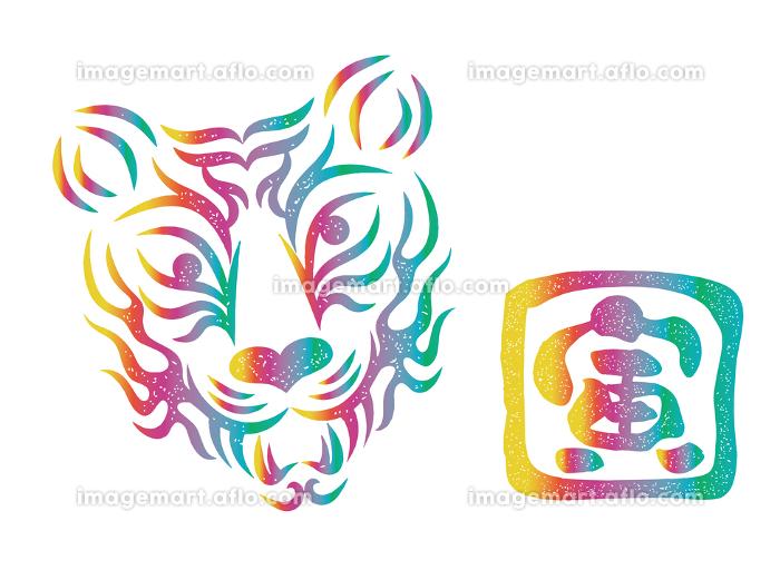 虎の顔のデザイン 日本の伝統芸能 歌舞伎の舞台メイク 隈取り スタンプ風イラスト ベクターの販売画像