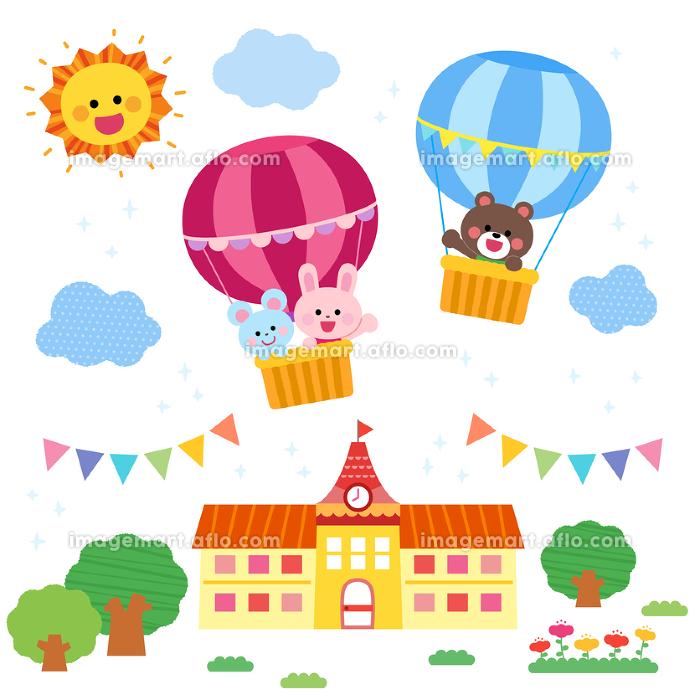 気球に乗る動物たち 園舎の販売画像