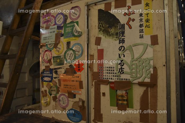 歴史あるフグ店の販売画像
