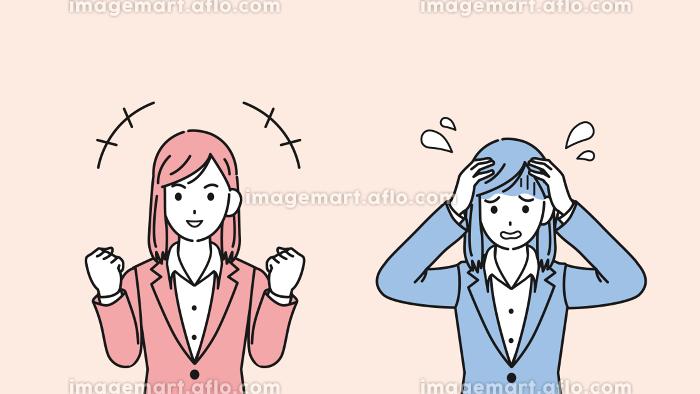 スーツ姿の女性 会社員 ポジティブな感情とネガティブな感情 イラスト素材の販売画像