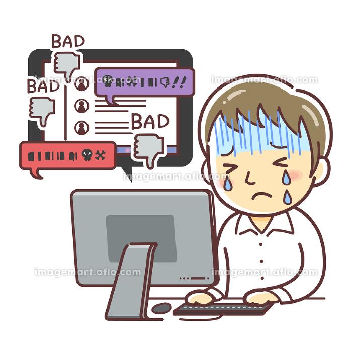 ネットのアンチに傷つき涙を流す男性のイラスト(ひぼう中傷・ヘイト)