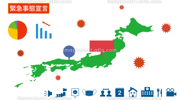 緊急事態宣言 日本地図とアイコンセットの販売画像