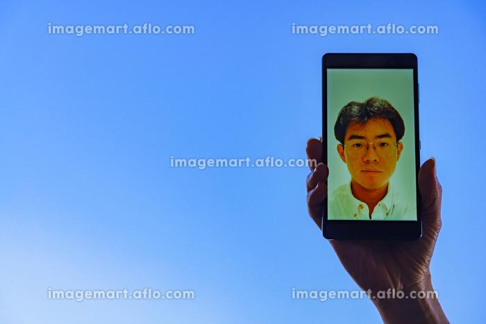 タイトル : 顔認証 セキュリティ eKYC DX【認証のデジタル化のイメージ】の販売画像
