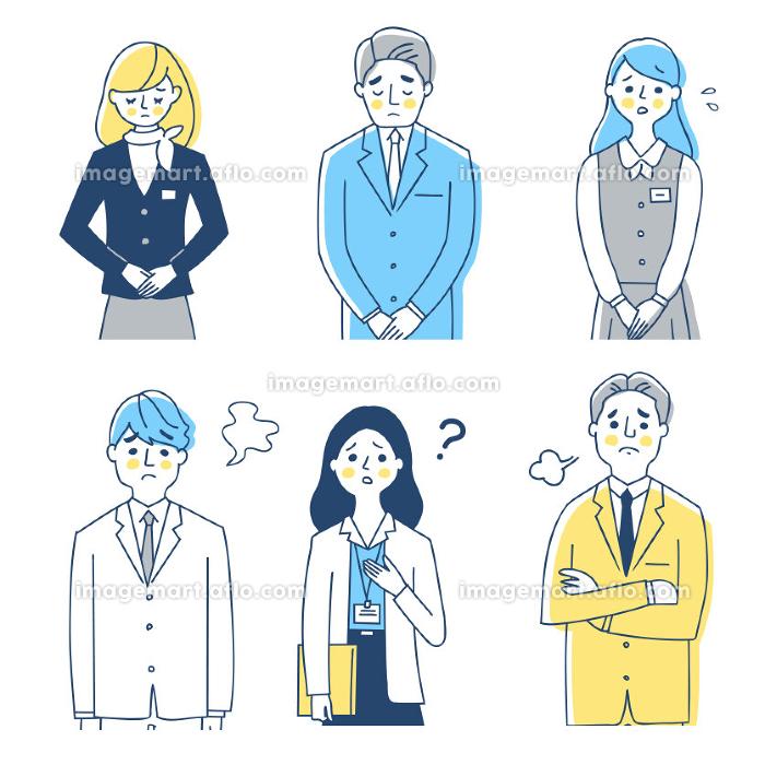 ビジネスパーソン 困った表情 男女6人上半身 セットの販売画像