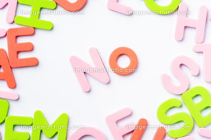 NO アルファベット 白背景の販売画像