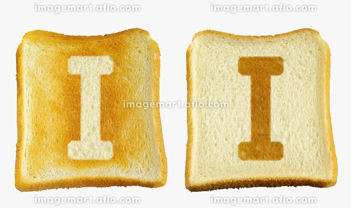 食パンに焼印風のアルファベットの大文字のIの販売画像