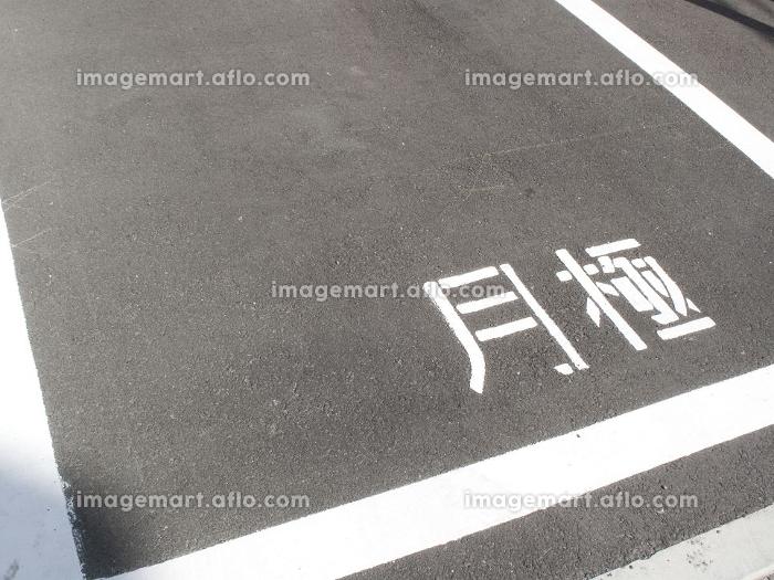 月極の平面駐車場