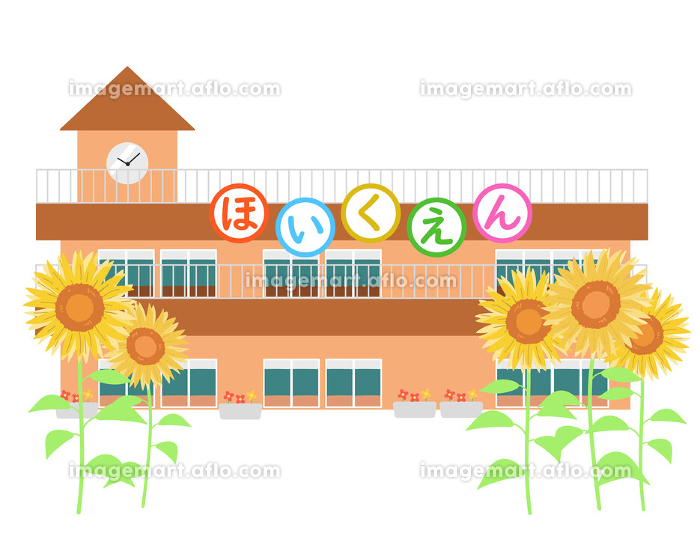 保育園 茶色の屋根 ひまわり 線無しの販売画像