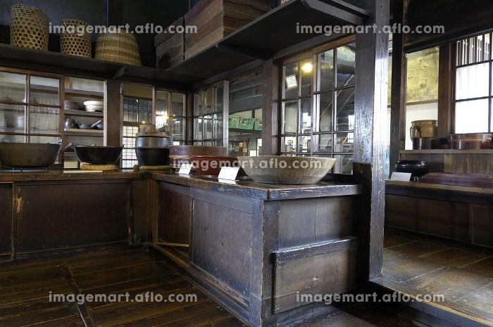 北方文化博物館の台所の販売画像
