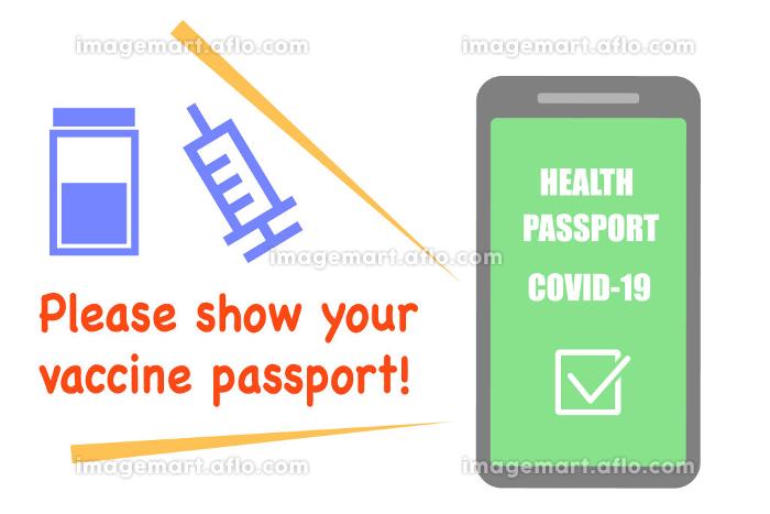 ワクチンパスポート COVID-19 ベクターイラストの販売画像