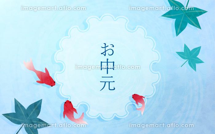 金魚の夏素材、水紋と青海波の淡い背景素材、お中元の文字入りの販売画像