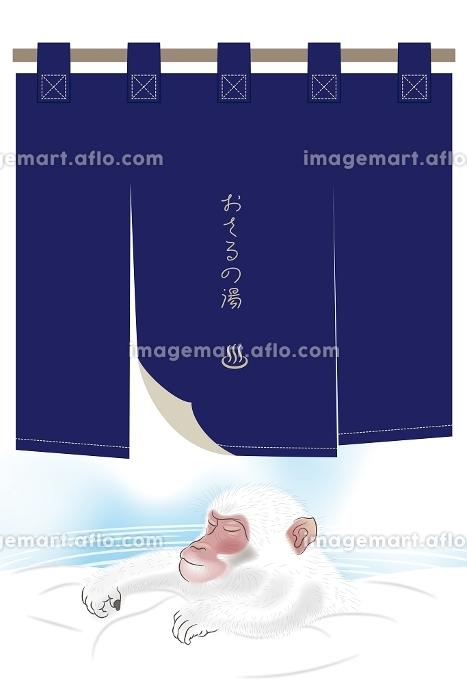 温泉に入るサルと暖簾 イラストの販売画像