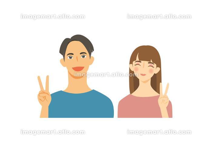 笑顔の販売画像