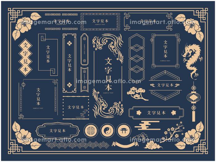 中華風 フレーム枠 文様 装飾の販売画像