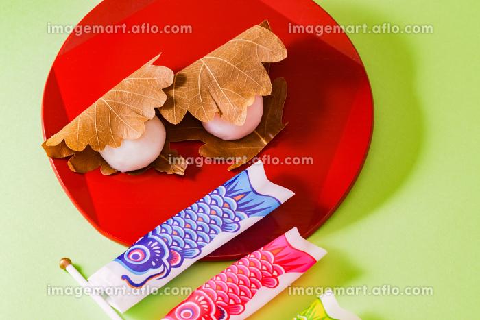 こどもの日 子供の日 柏餅 こいのぼりの販売画像