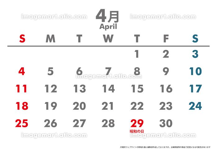 日本令和3年2021年カレンダー素材イラストデータ 4月 ベクターデータの販売画像