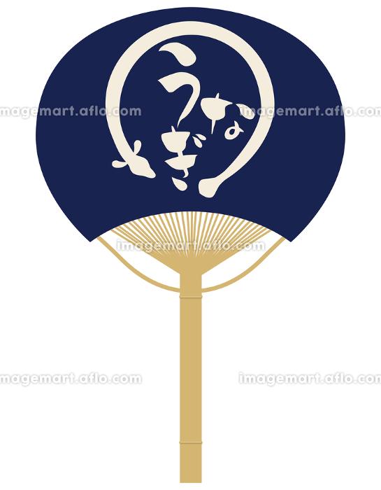 団扇うちわのイラスト_藍色筆文字で描かれた鰻うなぎの文字土用の丑の日の販売画像