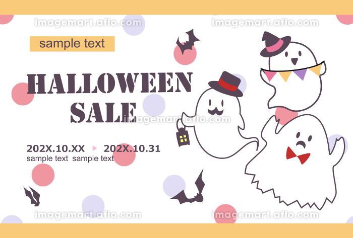 ハロウィン セール テンプレートの販売画像