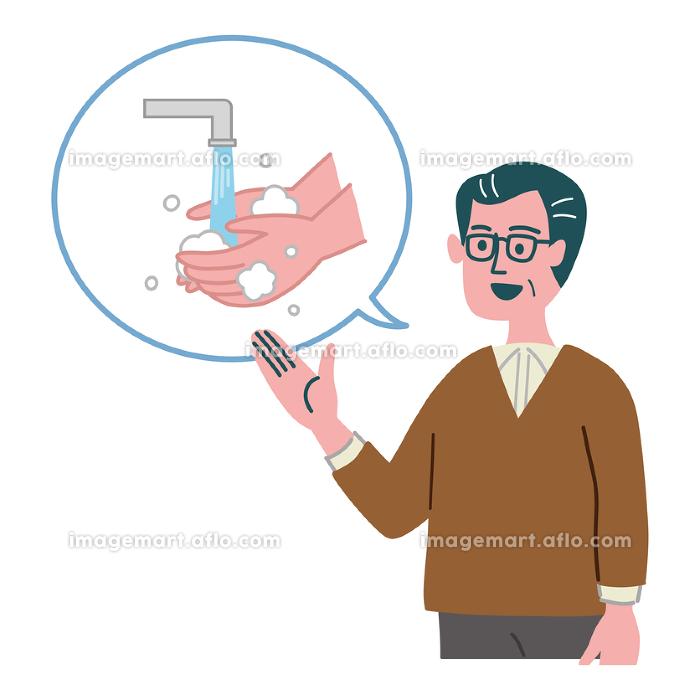 シニア 男性 手洗いの販売画像