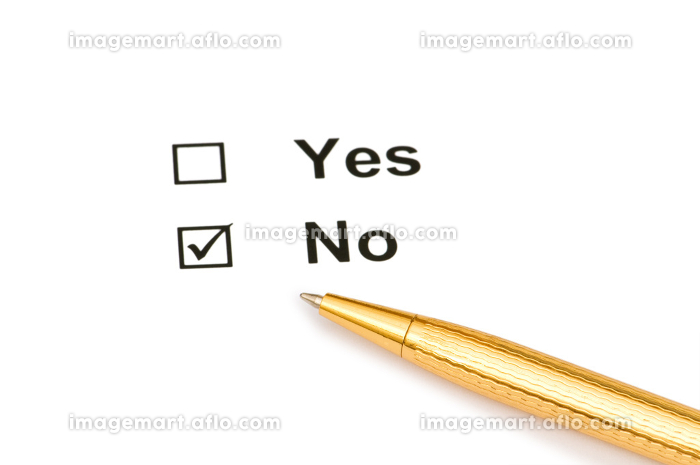 Pen and tick boxes with Yes and No optionsの販売画像