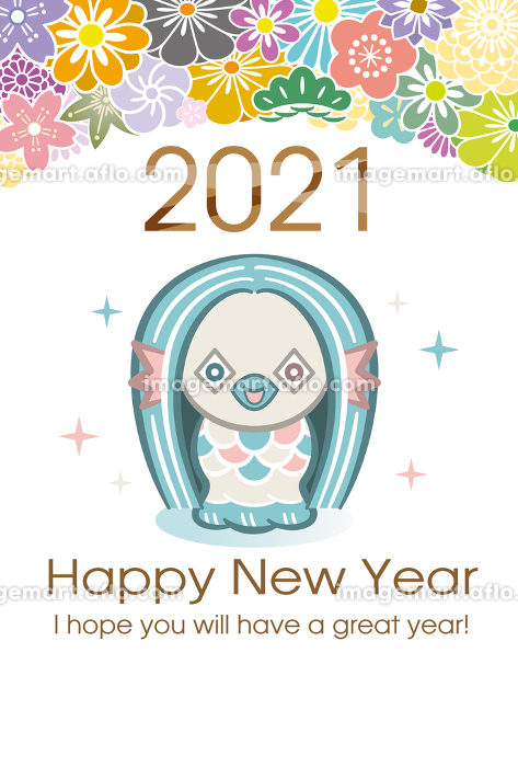 2021年丑年の年賀状素材