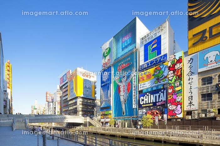 大阪道頓堀の販売画像