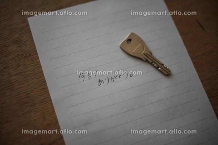 置き手紙と鍵 失恋イメージの販売画像