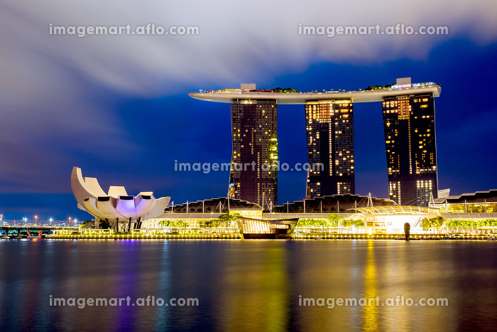Marina Bay, SINGAPORE - August 27, 2017 : Landscape view of at d