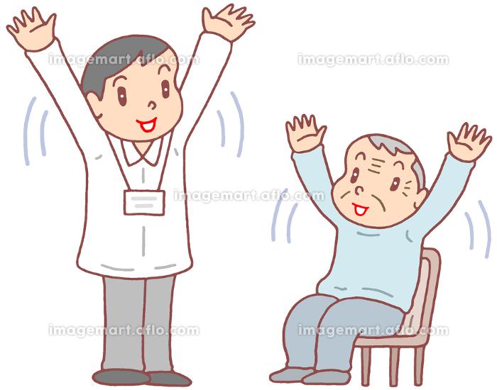 要介護者の健康対策の販売画像