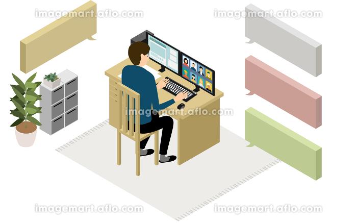 アイソメトリック、テレワークで自宅で働く人の販売画像