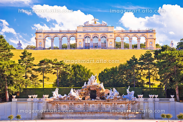 Gloriette viewpoint and Schlossberg fountain in Vienna view