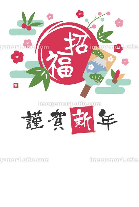 2021 令和三年 丑年 年賀状テンプレートイラスト / 謹賀新年・招福の販売画像