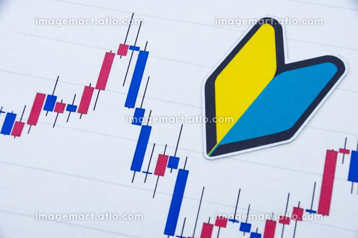 投資の初心者イメージの販売画像