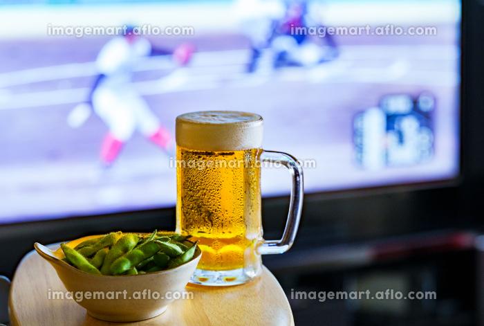 ビール 枝豆 スポーツ観戦【 夏 の イメージ 】の販売画像
