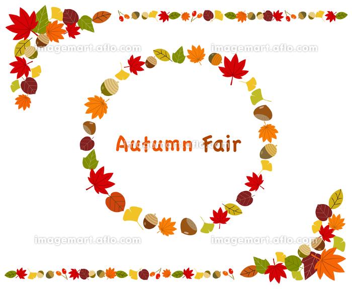 秋の紅葉フレームセットの販売画像