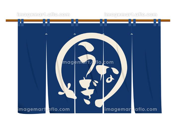うなぎ鰻の暖簾のイラスト・アイコン(紺) 土用の丑の日筆文字・縦書き・ベクターデータの販売画像